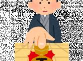 藤井棋聖、王位獲得おめでとう‼