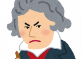 今年はベートーヴェン生誕250周年