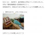 理科実験教室☆空気砲を作りました!!