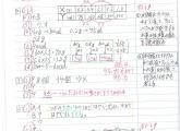 ノート作り大会結果発表!