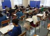 全国統一小学生テスト実施!