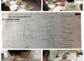 富山大学前期入試数学の解答を作成しました