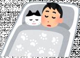 必要な睡眠時間を見つける方法