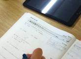 「自立型(J型) 個別指導」コースのご紹介(2の2)