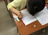 「書きまくり勉強」開始!