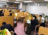 2次試験です。高3受験生にエールを。