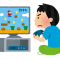 子どもがゲームばかりで勉強しない!依存症にならないように上手に付き合う3つの方法