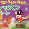 レプトン英語教室 『秋のキャンペーン中!!』