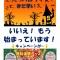 秋のレプトンキャンペーン実施中!!