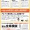 堀川校の冬期集中講習会12/24(火)スタート