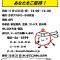 中教研テスト予想問題解問会にご招待!