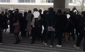 富山県高校入試 合格発表日