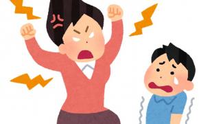 わが子が不合格!?ママのショックを和らげいち早く立ち直る方法!