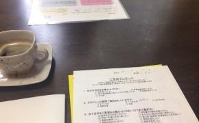 魚津の中学生のご相談を承りました!(お母様と面談)