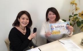 【メディア掲載】明日、2月1日(金)塾選び富山が、ラジオ出演します!