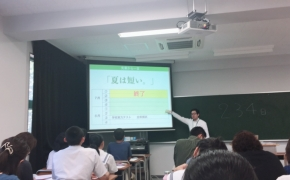 【レポ―ト】志学アカデミーの入試説明会に参加しました!