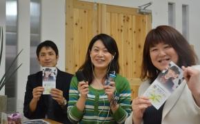 【ラジオ出演】学習プランナーの早水が富山シティFMに登場します