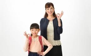 授業参観の活用ポイントとNGマナー~ママ記者レポートvol.42~