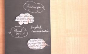 【自力で東大現役合格の尾間さんに聞く】~vol.3実践的な英語力の基礎を手に入れるノウハウとは?