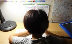 小学生ママ必見!自分から勉強する習慣が身につく方法5選!
