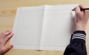 富山県立高校推薦入試の合否基準とは?