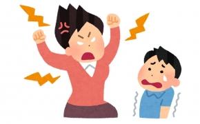 休校中。わが子にイライラしてしまうママへ。 アンガーマネジメントで怒りをコントロールしよう