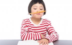最上級生!みんなどれくらい勉強しているの?小学6年生・中学3年生対象調査結果