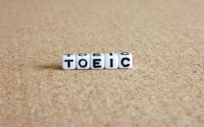 TOEIC(トーイック)テストの変更