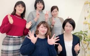 【御礼】塾選び富山は6年目を迎えました!