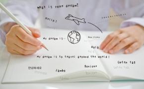 宿題、テストをやめた学校。千代田区立麹町中学校長 工藤勇一氏の著書より