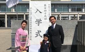 【受験体験記】富山大学附属小学校 合格者インタビュー ~どうして附属を志望した?~