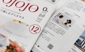 【メディア掲載】情報誌JOJOJOに掲載されました