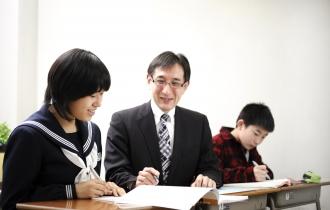 個別指導コース(高校生)
