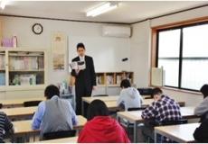 高校・大学入試セミナー
