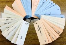 串単 (カード)
