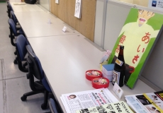 教室が開いているときは、いつでも来て自習できます!