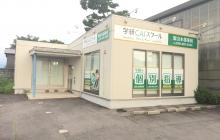 学研CAIスクール 富山本部東校