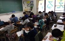 志学アカデミー富山本校 (富大附属中学受験・一斉指導コース)