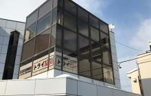 個別指導塾 トライプラス  富山大泉校
