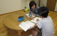 学習塾 みんな笑顔