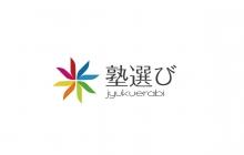 KATEKYO学院 富山駅前校