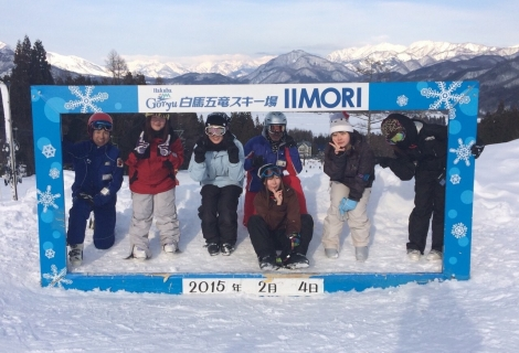 ②白馬スキースクーリング.jpg
