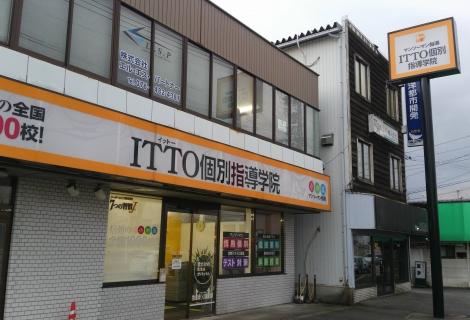 豐田校外観①.JPG