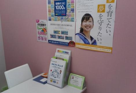 DCIM0033.JPG
