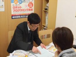 講師個別指導富山市塾小学生中学生.JPG