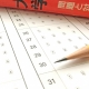 【ママ記者レポートvol.4】2020年度、大学入試はどう変わる?