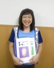 代表 澤井晴子(さわいはるこ)