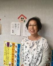吉田 裕紀子(よしだ ゆきこ)